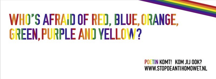 Who is afraid of red, blue, orange, blue, purple and yellow